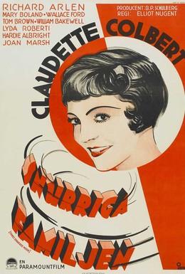 Постер фильма Треугольная Луна (1933)