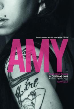 Постер фильма Эми (2015)