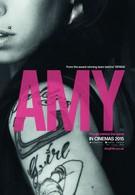 Эми (2015)