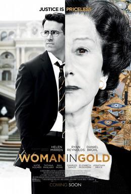Постер фильма Женщина в золотом (2015)
