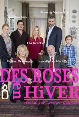 Постер фильма Зимние розы (2014)