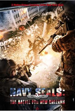 Постер фильма Морские котики против зомби (2015)