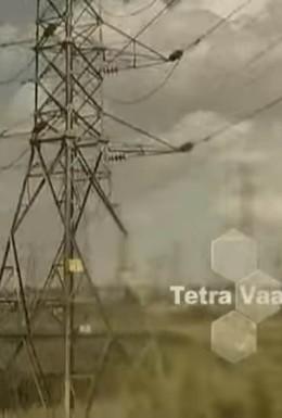 Постер фильма Тетра Ваал (2004)