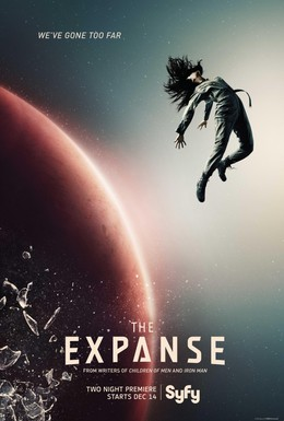 Постер фильма Пространство (2015)