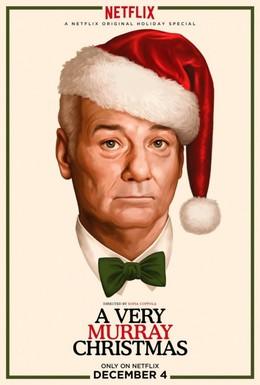 Постер фильма Очень Мюрреевское Рождество (2015)