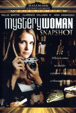 Постер фильма Бумажный детектив: Роковые снимки (2005)