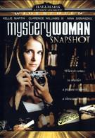 Бумажный детектив: Роковые снимки (2005)