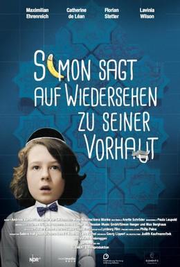 Постер фильма Симон прощается со своей крайней плотью (2015)