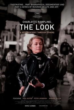 Постер фильма Взгляд (2011)