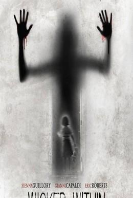 Постер фильма Злой внутри (2015)