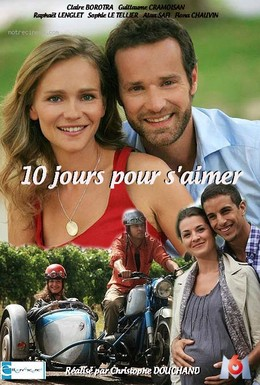 Постер фильма 10 дней, чтобы влюбиться (2011)