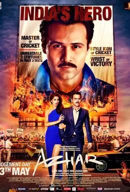 Постер фильма Аджар (2016)
