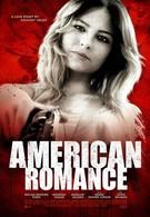 Американская романтика (2016)