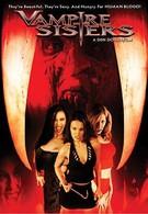 Сестры-вампиры (2004)