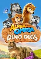 Альфа и Омега 6: Прогулка с динозавром (2016)