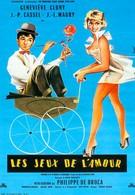 Игры любви (1960)