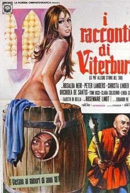 Постер фильма Витерберийские рассказы (1973)