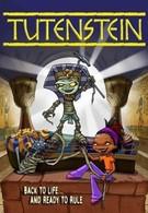 Тутанхамончик: Битва фараонов (2008)