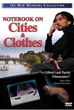 Постер фильма Записки об одежде и городах (1989)