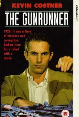 Постер фильма Контрабандист (1989)