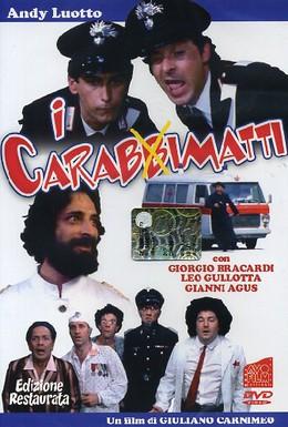 Постер фильма Сумасшедшие карабинеры (1981)