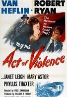 Акт насилия (1949)