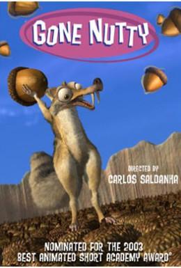 Постер фильма Потерянный орех (2002)