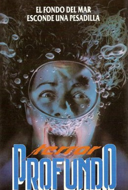 Постер фильма Зло из бездны (1989)