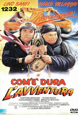 Постер фильма Подкаблучник в океане (1987)