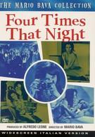Четыре раза той ночью (1971)
