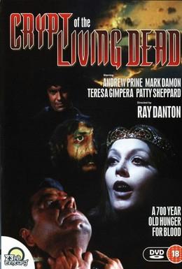 Постер фильма Склеп живого мертвеца (1973)