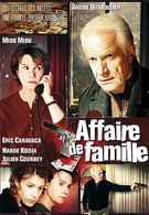 Семейный бизнес (2008)