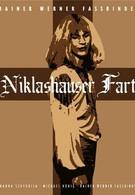 Поездка в Никласхаузер (1970)