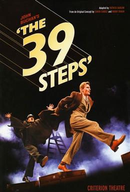 Постер фильма Тридцать девять ступеней (1978)