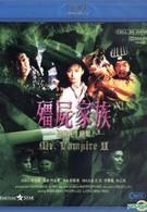 Мистер Вампир 2 (1986)