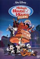 Дом злодеев. Мышиный дом (2001)