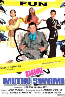 Постер фильма Дон Мутху Свами (2008)