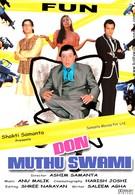 Дон Мутху Свами (2008)