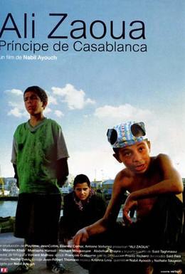 Постер фильма Али Зауа, принц улицы (2000)