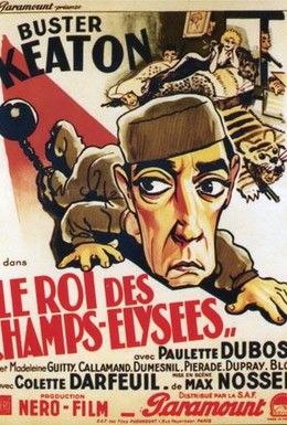 Постер фильма Король Елисейских полей (1934)