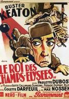 Король Елисейских полей (1934)