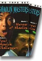 Пять мастеров Шаолиня (1970)