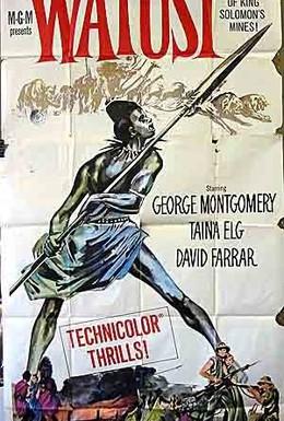 Постер фильма Ватуси (1959)