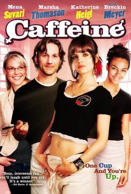 Постер фильма Кофейня (2006)