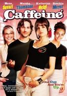 Кофейня (2006)
