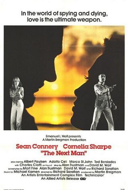 Постер фильма Следующий человек (1976)