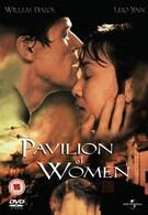 Участь женщины (2001)