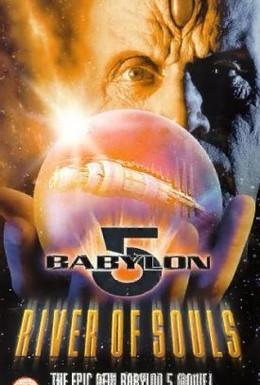 Постер фильма Вавилон 5: Река душ (1998)