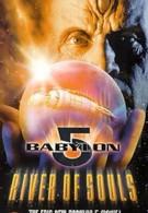 Вавилон 5: Река душ (1998)