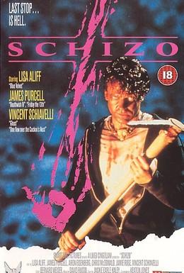 Постер фильма Шизо (1989)